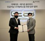 왼쪽부터 이에이트 김진현 대표, 메가존클라우드 이주완 대표가 협약식을 마치고 기념 촬영을 하고 있다(자료제공: 이에이트)