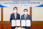 왼쪽부터 방문규 수은 행장과 김학도 중진공 이사장이 수출초기기업의 공동지원과 지속성장을 위한 업무협약을 체결하고 있다