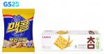 GS25가 상생 스낵으로 출시한 맥콜 보리건빵과 우리밀 참크래커