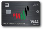 아이데미아가 스마트 메탈 아트 금속 카드를 출시했다