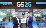 GS25가 오픈한 베트남 100호점