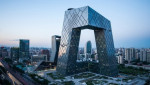 베이징에 위치한 CGTN 본사 건물