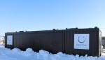 서스캐처원 주 케로버트 인근의 프로톤 테크놀로지스 블랙 박스