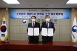 왼쪽부터 국립수산과학원 최완현 원장, 한국농수산대학 조재호 총장