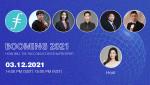 Coinin과 BLOCK GLOBAL, IPFSTAR가 공동 주최한 피알코인 온라인 행사가 성공적으로 끝났다