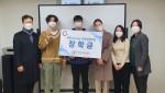 왼쪽부터 공모전 당선자 3명, 김진 교수, 박에스더 교수
