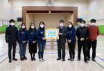 함께하는 사랑밭이 검산초등학교와 한벗학교 등에 새 학기 용품 120KIT를 전달했다