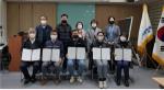 장안대학교-서울의류협회 및 소공인특화지원센터 소속 어패럴 회사 협약식