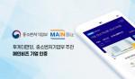 투게더펀딩이 중소벤처기업부 주관 메인비즈 기업 인증을 받았다