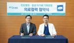 몽골 아가페 기독병원 박관태 대표원장과 민트병원 김재욱 대표원장이 협력병원 협약식에 참석했다