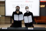 서울시립청소년미디어센터와 네이버 '나눔 서체' 개발 디자인 기업 폰트릭스와의 업무협약식