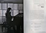 노상현 갤러리에 소개된 피아니스트 배장은
