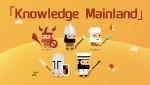 에픽 프로토콜이 지식 클라우드 소싱상품 지식대륙의 첫 베타테스트를 실시했다