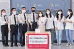 SK 대학생 자원봉사단 SUNNY가 장애인의 날을 맞아 울산소방본부 울산안전체험관에 키오스크 사용 보조 기구 터치봉을 기증했다
