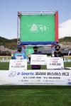 2020-2021 시즌 우승자 왼쪽부터 최준원(2위), 강창현(1위), 김민찬(3위) 선수