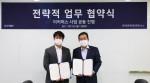 왼쪽부터 에프앤에프파트너스 노우람 대표, 이엠넷 김영원 대표가 MOU 체결 후 기념 촬영을 하고 있다