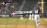 세라젬이 두산베어스와 2021시즌 공동 스포츠 마케팅을 진행한다
