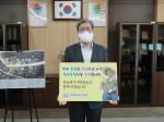 한농대 조재호 총장이 '청년 농업인 응원 챌린지'에 동참했다