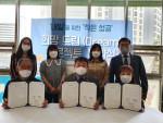 서울성동지역자활센터, 논골신용협동조합, 성동평화의집의 희망 드림(Dream) 프로젝트를 위한 업무협약식