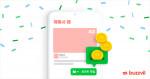 버즈빌이 네이버파이낸셜과 제휴를 맺고 자사의 광고 플랫폼과 연동할 경우 광고 참여 사용자에게 네이버페이 포인트를 지급한다