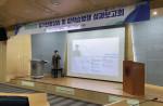 협성대 곽동한 졸업생이 학내 IPP형 일학습병행 우수 사례 경진 대회에서 사례를 발표하고 있다