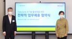 왼쪽부터 허인 KB국민은행장과 이지은 한국마이크로소프트 대표가 협약식에서 기념 촬영을 하고 있다