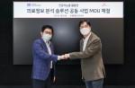 왼쪽부터 가톨릭중앙의료원 김대진 정보융합진흥원장과 SKT 김윤 CTO가 의료 AI 솔루션 개발을 위한 MOU 체결식에서 기념 촬영을 하고 있다