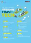 2021 Awesome Travel Tech 모집 포스터