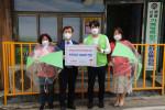 함께하는 한숲-캐논코리아 비즈니스 솔루션의 안전우산 전달식
