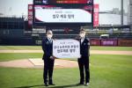 유사나가 KT 위즈와 공식 뉴트리션 후원 업무 제휴 계약을 맺었다