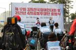 제4회 6월민주상 대상에 선정된 '전국장애인차별철폐연대' 활동 모습(제공: 민주화운동기념사업회)