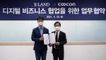 왼쪽부터 양호석 이랜드월드 최고기술책임자(CTO)와 김종현 쿠콘 대표가 협약 체결 후 기념 촬영을 하고 있다
