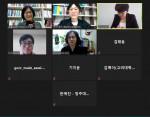 융합연구 성과발표회 건강팀(ZOOM)