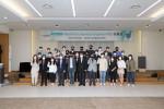 2021년 mySUNI-서울대 Machine Learning Engineer 과정 1기 수료식 참여자들이 단체 기념 촬영을 하고 있다