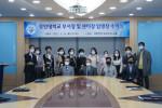 장안대학교 부서장 및 센터장 임명장 수여식에서 단체 기념사진 촬영이 이뤄지고 있다