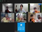 실시간 화상 바이올린 교육