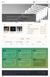 웹진 연극in(인) 홈페이지