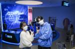 SKT가 T팩토리에서 양자보안 게임 이벤트를 진행한다