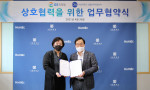오른쪽 GS리테일 MD본부장 김종수 전무와 서울대학교 생활과학연구소 생활&리테일 센터장 나종연 교수가 업무협약을 맺고 기념 촬영을 하고 있다