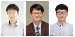 왼쪽부터 카이스트 양희준 교수, 한양대학교 에리카 캠퍼스 김종호 교수, 서울대학교 김도헌 교수