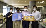 왼쪽에서 세 번째 김영진 미래엔그룹 회장 겸 목정미래재단 이사장이 어린이 교통안전 릴레이 챌린지에 동참했다