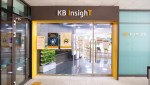 KB국민은행이 개편한 KB InsighT 지점 테크데스크