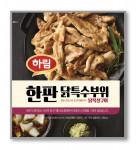하림이 출시한 한판 닭특수부위 닭목살구이 제품