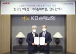 왼쪽부터 KB손해보험 김기환 사장과 한국정보통신 임명수 사장이 협약식에서 기념 촬영을 하고 있다