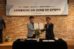 왼쪽부터 다산북스 김선식 대표와 코어, 클라우드아이엔씨 곽제봉 대표