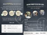 한국공기안전원이 국비 실내공기질 전문가 과정 참여자를 7월 5일까지 모집한다