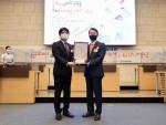 한국IT서비스학회 춘계학술대회에서 기웅정보통신 최병인 대표(오른쪽)가 IT서비스 공로기업인(CEO)상을 수상했다