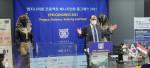 하젬 파미 주한 이집트 대사가 EPM 콩그레스에서 특별강연을 하고 있다