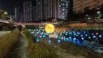 새로운 패러다임의 국내 최초 관람형 축제 '2020 달빛산책'