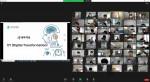DNA+US 참여 청년들이 온라인 화상회의 플랫폼을 통해 'Online 4차산업 기본직무교육'에 참여하고 있다